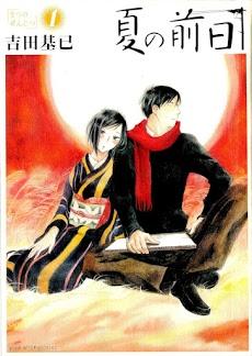 Natsu No Zenjitsu
